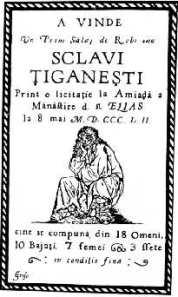 Romanian ad for gypsy slave trade